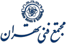 مجتمع فنی تهران نمایندگی سید خندان