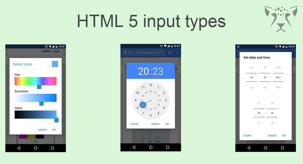 انواع فیلد HTML5 در طراحی فرم برای موبایل