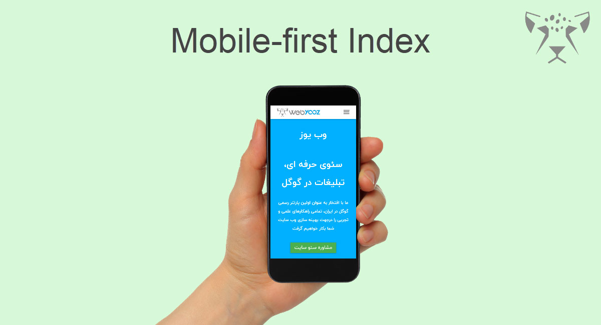 Mobile-first index گوگل شروع به کار کرد
