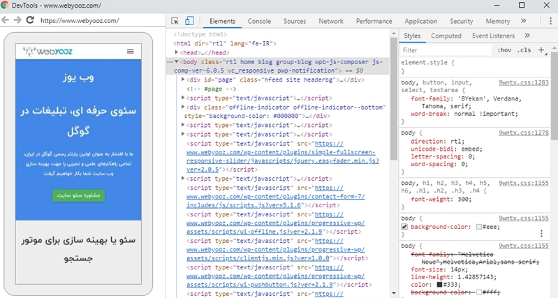 DevTools گوگل کروم موبایل بر روی کروم دسکتاپ