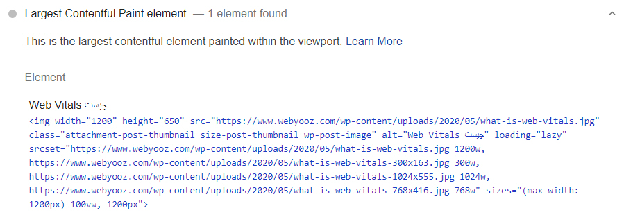 Largest Contentful Paint element